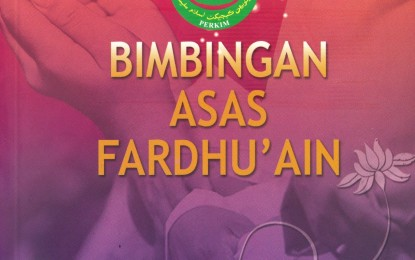 Bimbingan Asas Fardhu 'Ain (Ver 2)