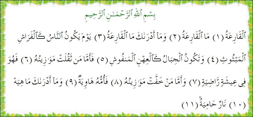 Al-Qariah
