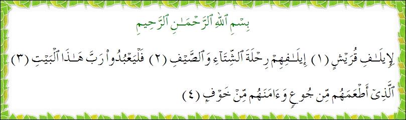 Al-Quraisy