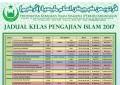 Jadual Kelas Pengajian Islam 2017