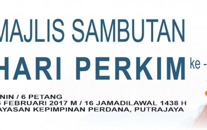 Video Majlis Sambutan Hari PERKIM Ke-57 – Yayasan Kepimpinan Perdana, Putrajaya | 13 Februari 2017
