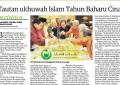 Tautan Ukhuwah Islam Tahun Baharu Cina