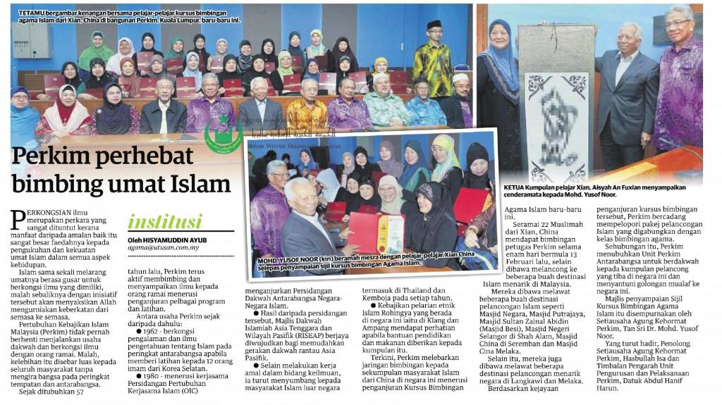 PERKIM Perhebat Bimbing Umat Islams