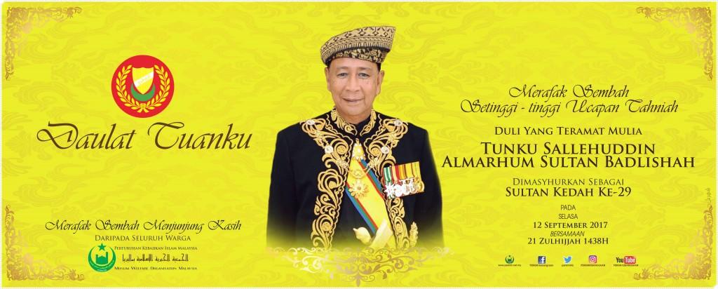Sultan Kedah Ke-29 Daulat Tuanku (NEW BANNER)