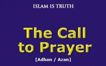 8 – The Call To Prayer