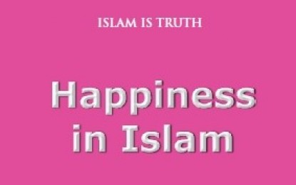 27 – Happiness In Islam