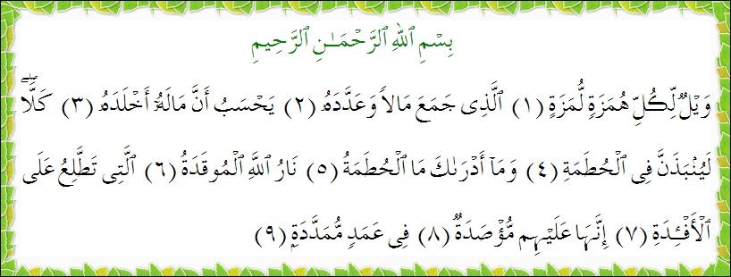 Al-Humazah