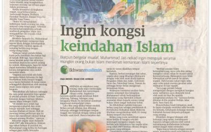 Ingin Kongsi Keindahan Islam