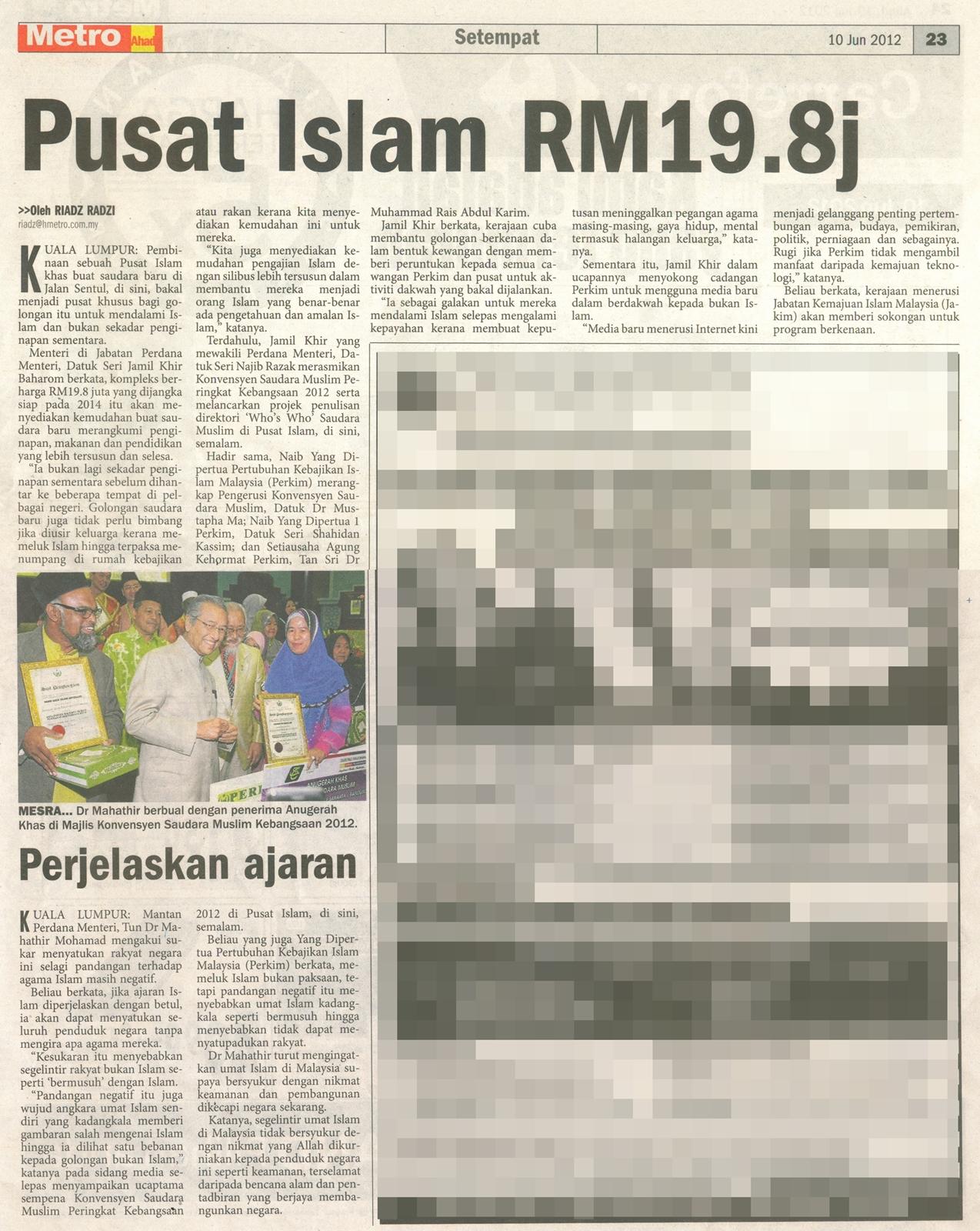 PUSAT ISLAM RM19.8js