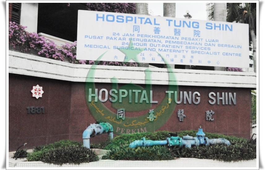 Tung Shin Hospital 01