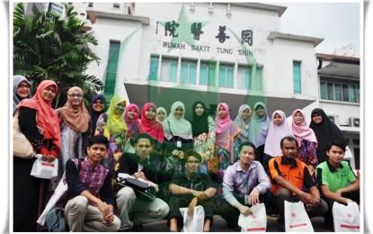PERKIM UniKL, UIAM Ziarah Pesakit Hospital Tung Shin