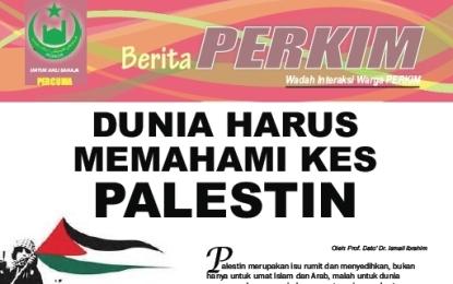 Berita PERKIM (Edisi Akhir) 2014