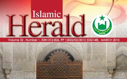 Islamic Herald – Volume 32 (No1)