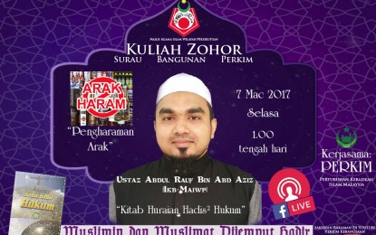 "Kuliah Zohor: Ustaz Abdul Rauf Abd Aziz – ""Pengharaman Arak"" – Surau PERKIM 