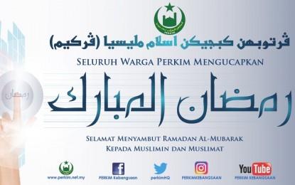 Selamat Menyambut Ramadan Al-Mubarak