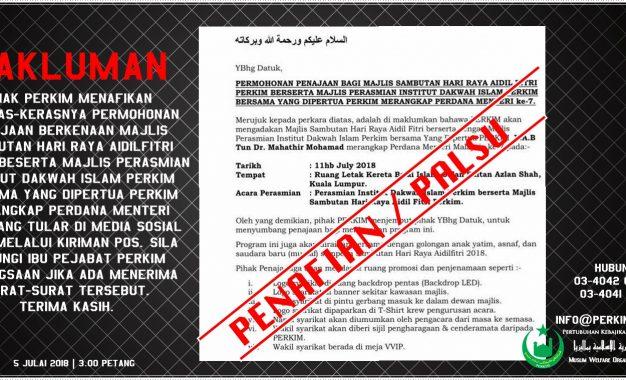 PENAFIAN PERKIM! : Penajaan Bagi Majlis Sambutan Hari Raya & Majlis Perasmian IDIP Bersama YAB Perdana Menteri Malaysia