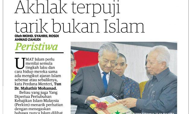 Akhlak Terpuji Tarik Bukan Islam