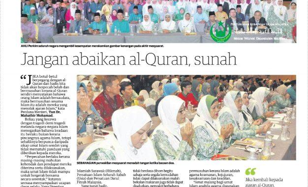 Jangan Abaikan Al-Quran, Sunnah