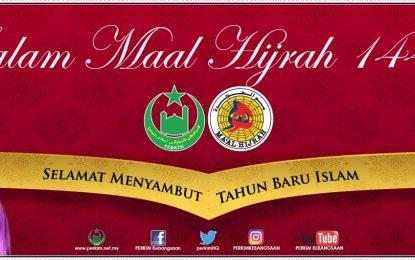 Salam Maal Hijrah 1440