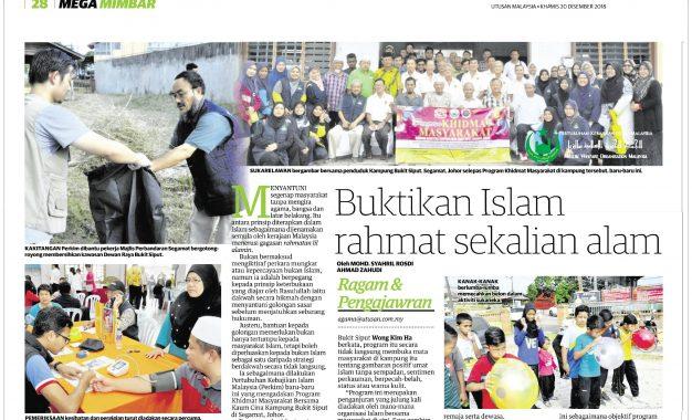 Buktikan Islam Rahmat Sekalian Alam