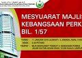 Mesyuarat Majlis Kebangsaan PERKIM Bil. 1/57