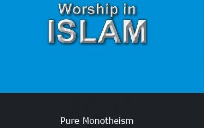 29 – Worship In Islam