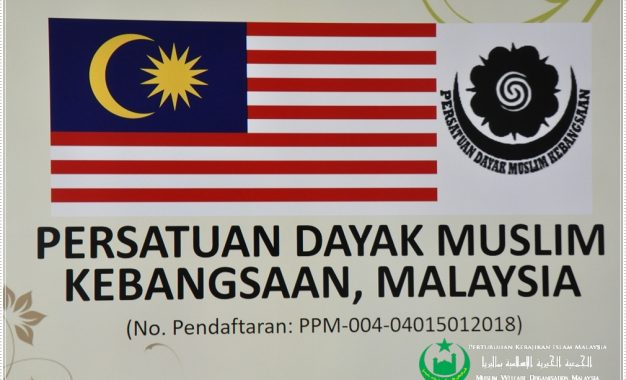 Kunjungan Hormat Persatuan Dayak Muslim Kebangsaan Ke Ibu Pejabat PERKIM Kebangsaan