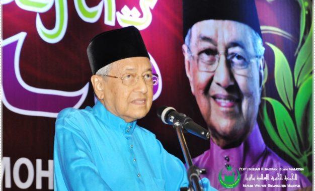 Majlis Iftar Bersama Perdana Menteri merangkap Yang DiPertua PERKIM
