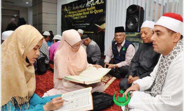 Hidupkan Ramadan Dengan Bertadarus