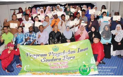 PERKIM Wilayah, Bukit Damansara Tingkatkan Kefahaman Islam Mualaf