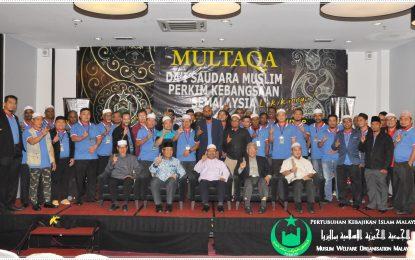 Multaqa Da'i Saudara Muslim PERKIM Kebangsaan SeMalaysia