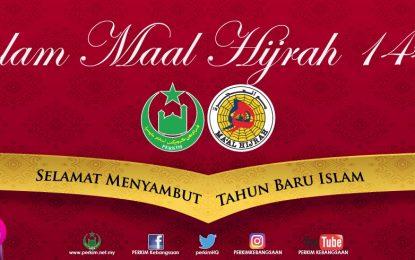 Selamat Menyambut Tahun Baru Islam 1441H