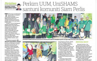 PERKIM UUM, UniSHAMS Santuni Komuniti Siam Perlis