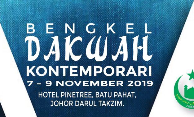 Bengkel Dakwah Kontemporari