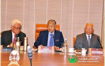 Selingan Mesyuarat Majlis Kebangsaan PERKIM Bilangan 1/58 @ Pejabat Perdana Menteri, Putrajaya