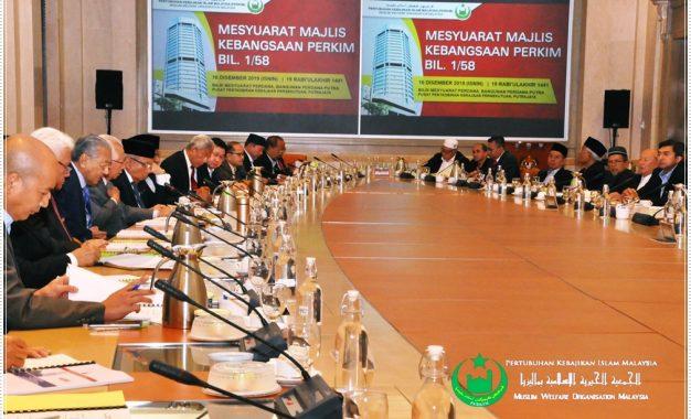 Tun M: Satukan Islam Demi Pertahankan Muslim