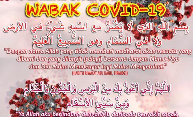 Doa Memohon Daripada Wabak COVID-19