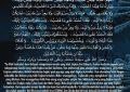 Doa Qunut Nazilah Wabak COVID-19