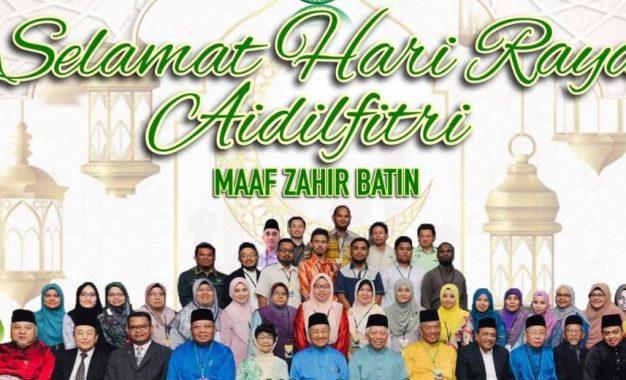Selamat Hari Raya Aidilfitri Maaf Zahir Batin