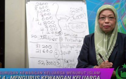Do It Family: Siri 4 – Mengurus Kewangan Keluarga : YBhg Pen. Prof Dr Nurliza Haslin Muslim