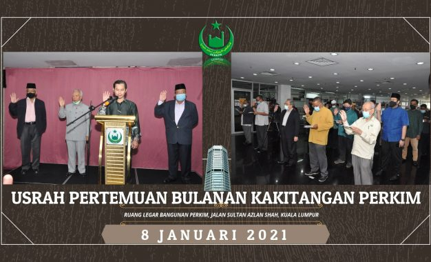 Usrah Pertemuan Bulan Januari 2021 Bersama Kakitangan PERKIM Kebangsaan