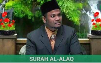 Siri 4 : Surah Al-'Alaq – Tadarus Interaktif Bersama Saudara Muslim | Ustaz Muhammad Jais Mariappan