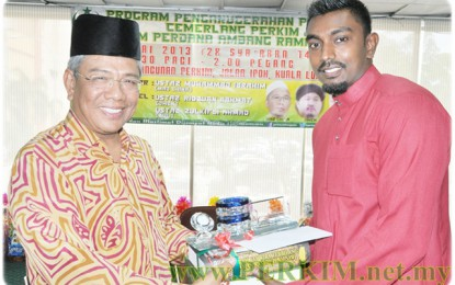 Forum Ambang Ramadan dan Anugerah Pelajar Terbaik PERKIM 2013